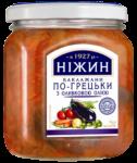 Баклажани по-грецьки з оливковим маслом